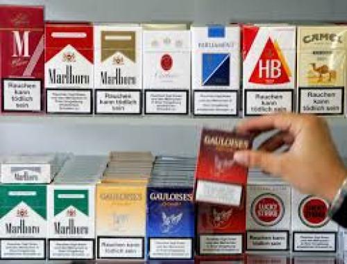 Tabaccheria in Vendita a Curtatone
