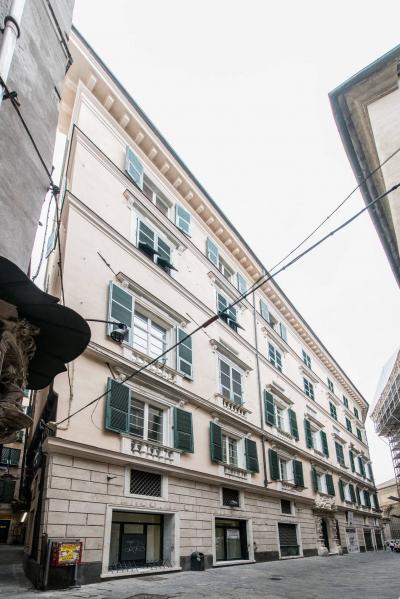 Vai alla scheda: Attività Commerciale Affitto Genova